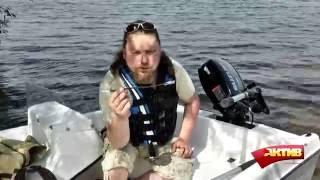 Регистрация лодок для выхода в море