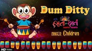 Dum Ditty | Kids Rhyme with Lyrics | English   - YouTube