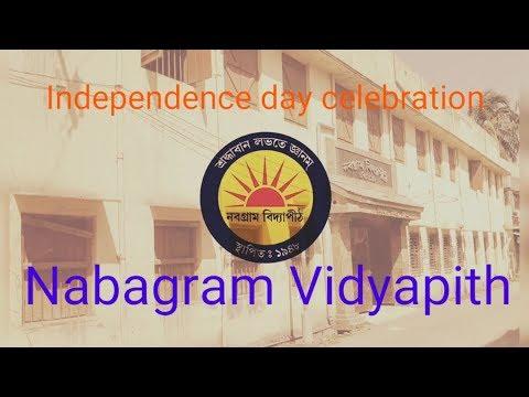 PART 2  // Celebration of independence day - 2017// NABAGRAM
