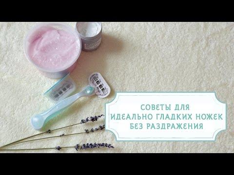 , title : 'Советы для идеально гладких ножек без раздражения [Шпильки | Женский журнал]'
