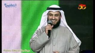 تحميل اغاني Ya Tayebah - يا طيبه من ليالي فبراير 2011 MP3