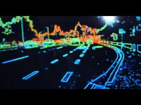 Automotive Depth Mapping Technology