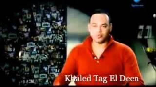 الحلم _ عمرو دياب _ مشاهد ظهور الشاعر خالد تج الدين تحميل MP3
