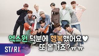 [IDOL LEAGUE] X1 in Idol League, the last episode 5/5 ('끝까지 저세상 텐션' 엑스원 덕분에 행복했어요♥ 또 올거죠?)