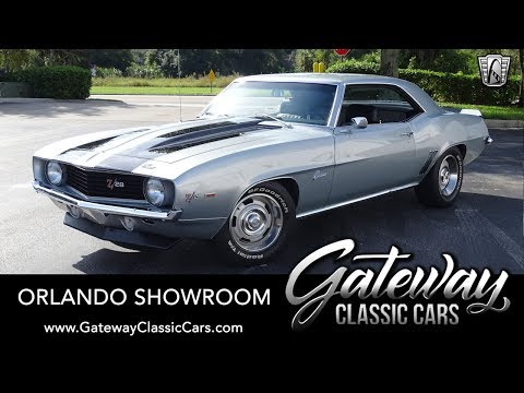 1969 Chevrolet Camaro (CC-1342402) for sale in O'Fallon, Illinois