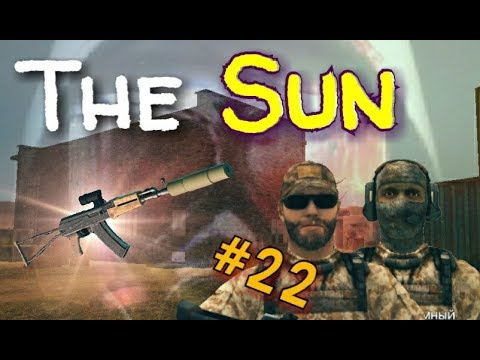 THE SUN: ORIGIN. ЗАДАНИЕ