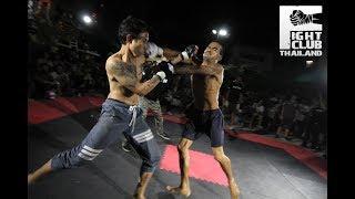 Fight Club Thailand สงกรานต์สาดหมัด โอ๊ตซูชิ(Oat-Sushi) x วีคลั่ง(VMad) คู่ที่252