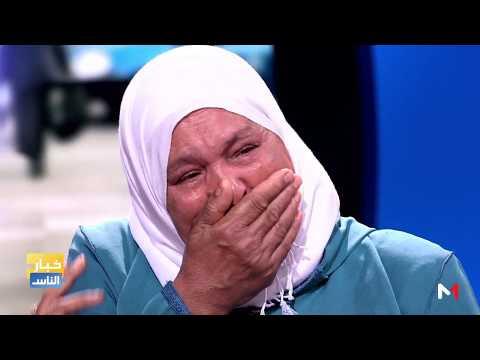 العرب اليوم - نهاية مأساوية لزواج المغربيات بأجانب