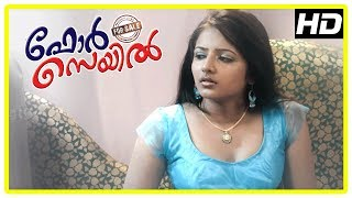 For Sale Movie Scenes   Comedy Scene   Mukesh intro giving chance to Lintu Thomas   Nakshatra