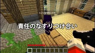 【Minecraft】マインクラフターの日常!part54【コラボ実況】