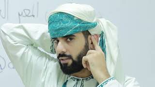 Explanation how to wear the Omani Musar (in detail) with Stylist Ammar ALBaloshi