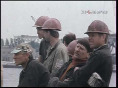 Международная паромная переправа Клайпеда - Мукран (СССР - ГДР). Начало движения 7.08.1986