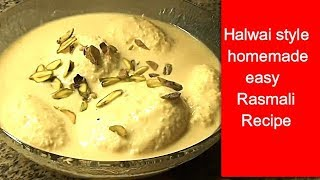 Rasmalai -  Rasmalai Recipe  in Hindi (urdu)-Diwali Special -Indian Sweet Dish - By Pooja's Kitchen