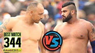 #344 Best Final Match | Nakodar Vs Daggo Romana | Nakodar Jalandhar All Open kabaddi Tournament
