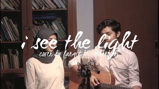 I See the Light by Mandy Moore & Zachary Levi (Ost.Tangled/Rapunzel)(Cover by Langit ft. Shahrizki)