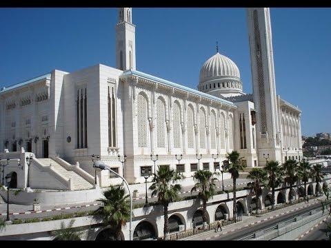 Город Алжир достопримечательности