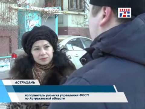 Розыск злостных неплательщиков алиментов, телеканал 7+, эфир от 04.12.2014