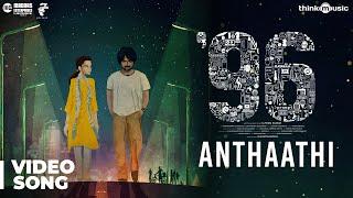 96 Songs | Anthaathi Video Song | Vijay Sethupathi, Trisha | Govind Vasantha | C. Prem Kumar