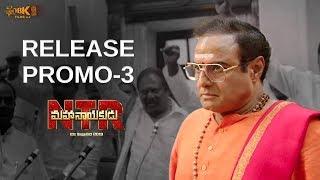 #NTRMahanayakudu Release Promo 3   Nandamuri Balakrishna, Vidya Balan   Directed by Krish