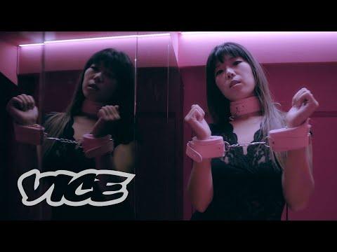 Centerfolds sex video