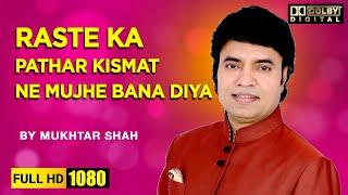 Raste Ka Pathar Kismat Ne Mujhe Bana Diya | Film   - YouTube