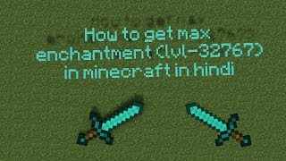 how to enchant max level in minecraft pe - TH-Clip
