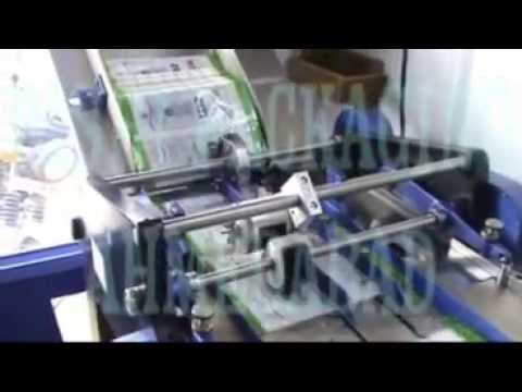 Double Chain Automatic Batch Printing Machine