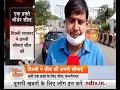 Delhi ने अगले एक हफ्ते के लिए बंद की अपनी सीमाएं | Good Morning India - Video