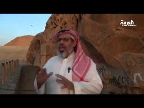 صخرة قصيباء في السعودية شاهد على حب عنترة وعبلة