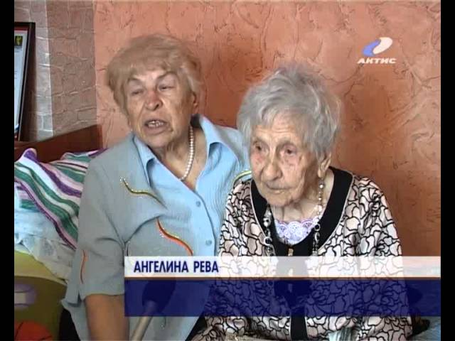 Ангарск славен долгожителями