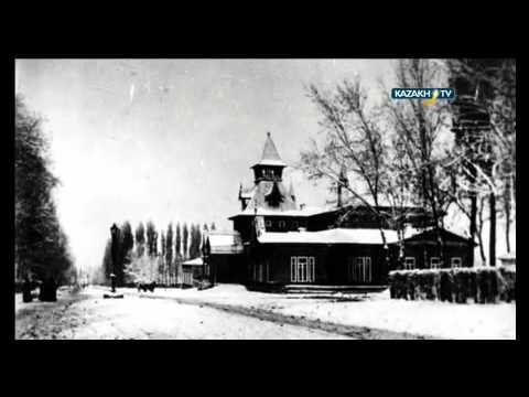 История церкви аудио