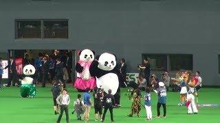 180916札幌ドームにアンドレザ・ジャイアントパンダがキタァ!