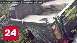 Уазик с туристами вылетел с горного маршрута - Россия 24