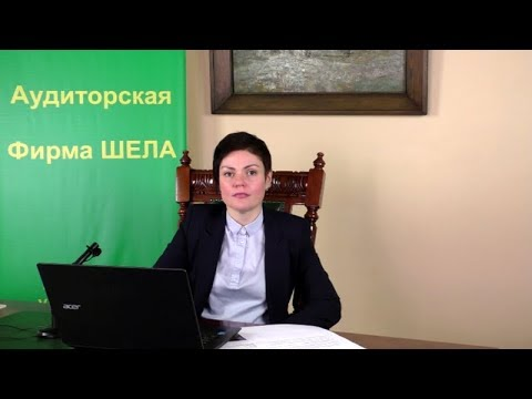 Налог на имущество в Краснодарском крае 2018 трейлер