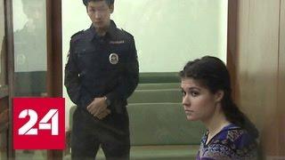 Признания Карауловой: у студентки было два жениха из ИГИЛ