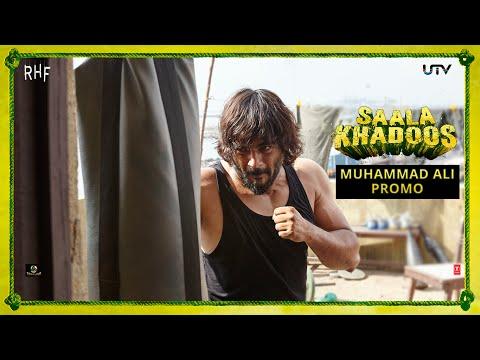Saala Khadoos | Muhammad Ali Promo | In Cinemas Jan 29