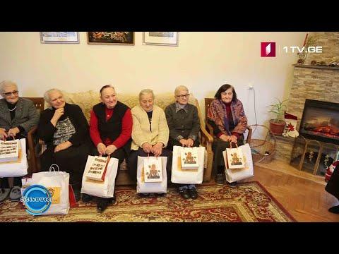 """25 დეკემბერი """"კათარზისში"""""""