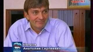 ТК МСТА - Депутат А.Петров Реклама 01