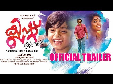 Clint Malayalam Movie Official Trailer