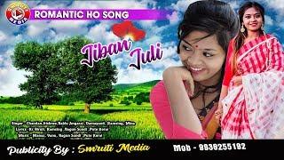Non Stop Most Papular Ho Munda Song Jiban Juli Ho Jukebox 2019