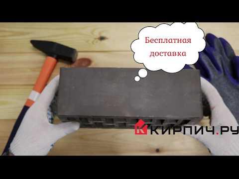 Кирпич облицовочный графит полуторный гладкий М-200 Липецк – 2