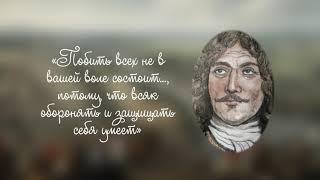 Пам'ятники Полтави. #8 | Пам'ятник славним захисникам Полтави і коменданту фортеці Олексію К