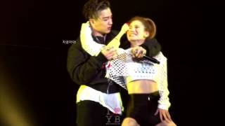 Taeyang playful with dancer- Bae Bae