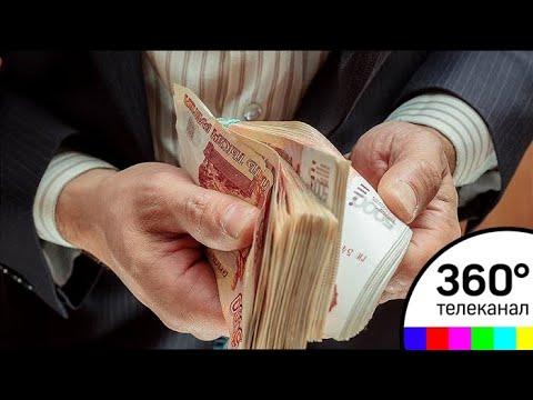 С сентября Подмосковных бюджетников ждёт масштабное повышение зарплаты