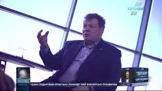 """""""Кисельов. Авторське"""". Гість програми Петро Чернишов . Ефір від 25 березня 2018 року"""
