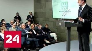 Барселона против: автономия отстаивает свое право на самоуправление - Россия 24