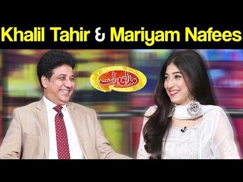 KHalil Tahir & Mariyam Nafees | Mazaaq Raat 19 December 2018 | مذاق رات | Dunya News