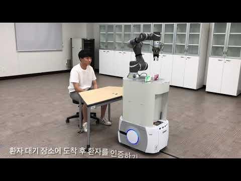 환자의 얼굴을 인식하여 약을 시간에 맞추어 챙겨주는 간병로봇