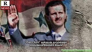 Syryjskie oszustwo – polskie napisy
