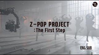 [Making Film] Z-POP DREAM Documentary